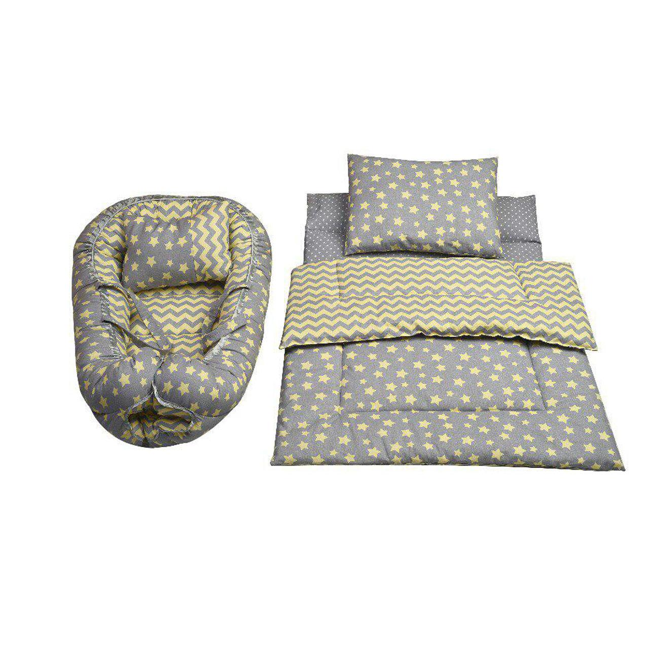 سرویس پنج تکه خواب نوزادی الی مدل ستاره طلایی