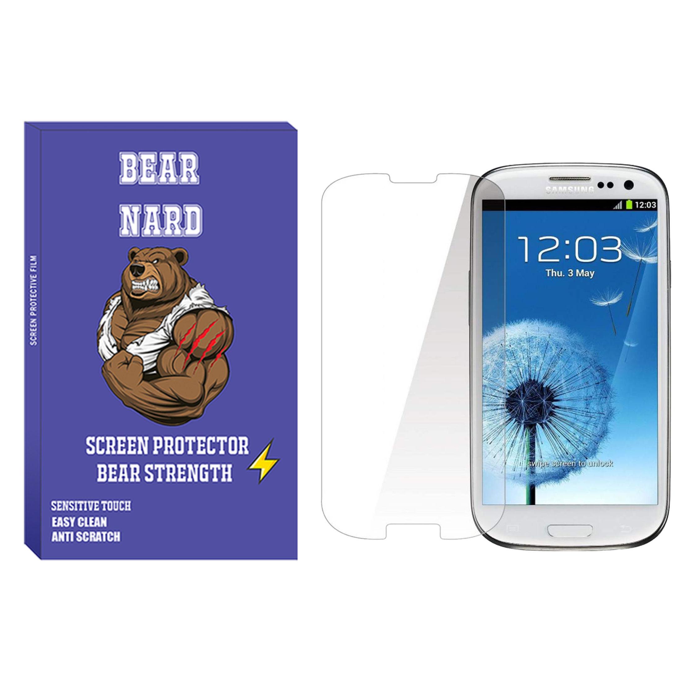 محافظ صفحه نمایش برنارد مدل SDB-01 مناسب برای گوشی موبایل سامسونگ Galaxy S3
