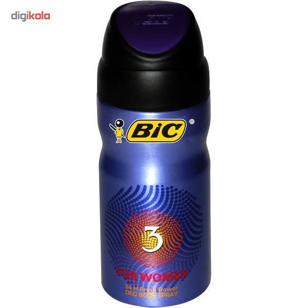 اسپری زنانه بیک مدل No.3 حجم 150 میلی لیتر  Bic No.3 Spray For Women 150ml