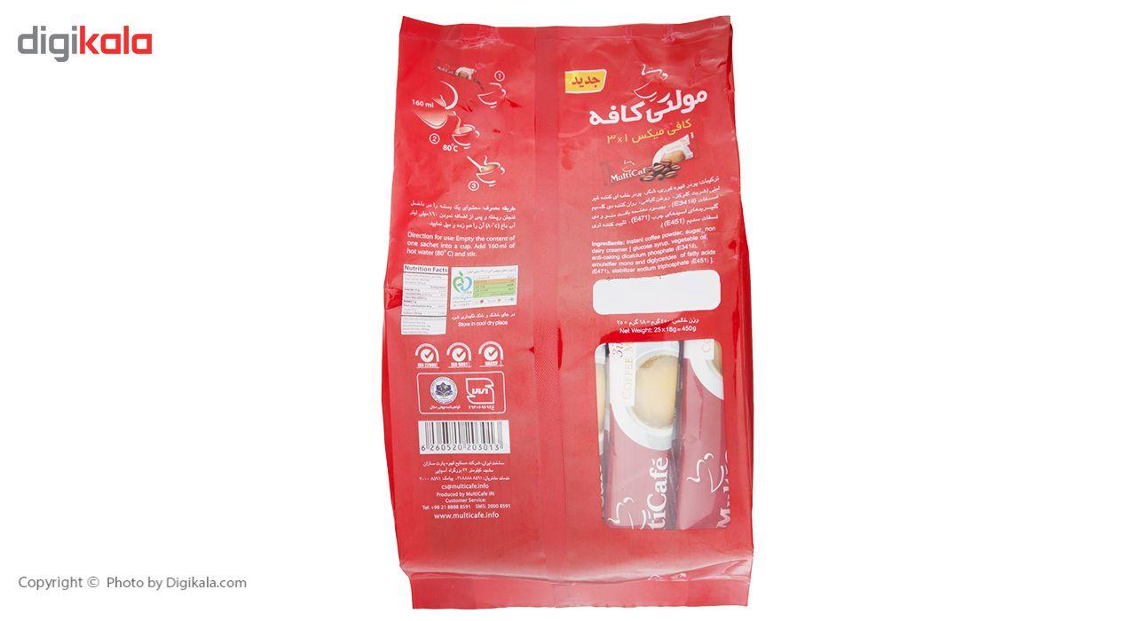 کافی میکس 3 در 1 مولتی کافه - 450 گرم بسته 25 عددی main 1 4
