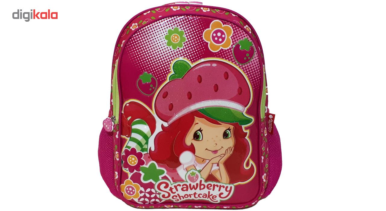 کوله پشتی هاکان مدل Strawberry Shortcake