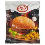 همبرگر 60% گوشت ب.آ مقدار 500 گرم thumb