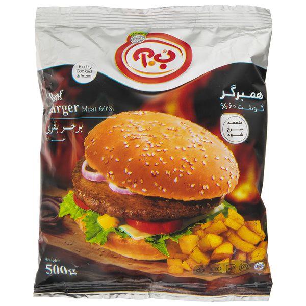 همبرگر 60% گوشت ب.آ مقدار 500 گرم