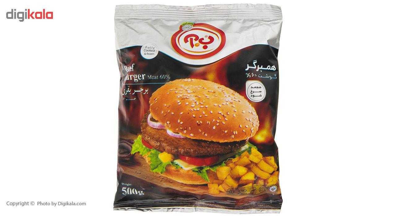 همبرگر 60% گوشت ب.آ مقدار 500 گرم main 1 3