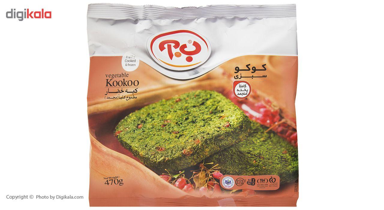 کوکو سبزی ب.آ مقدار 470 گرم main 1 3
