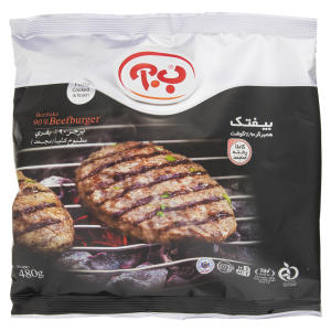 همبرگر گوشت 90% پخته ب.آ مقدار 480 گرم