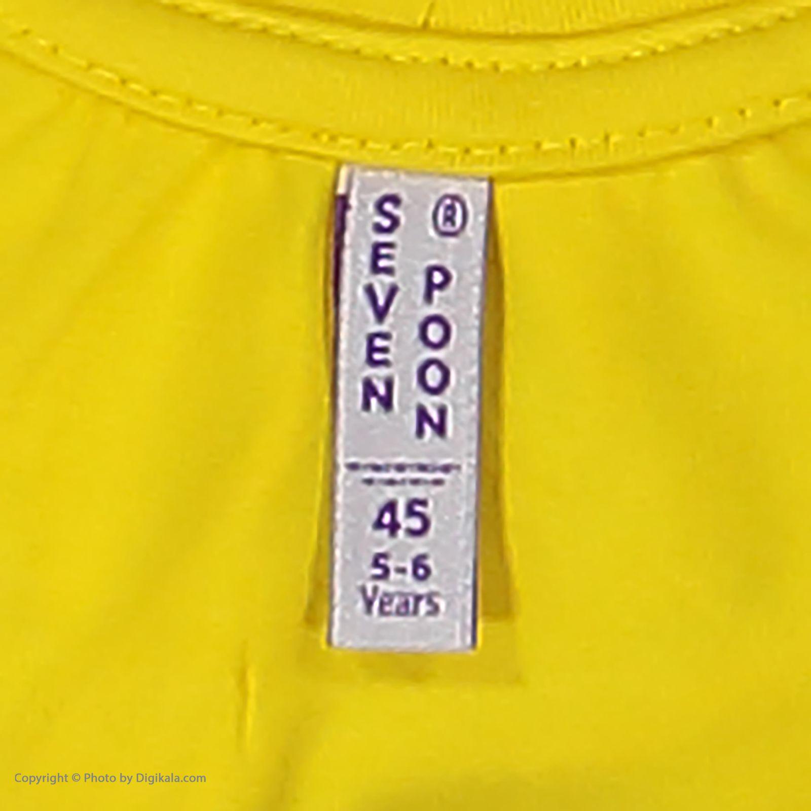 تی شرت دخترانه سون پون مدل 1391361-16 -  - 6