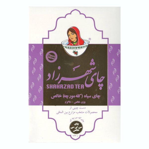 چای سیاه خالص شهرزاد - 500 گرم