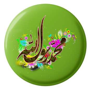 پیکسل طرح محمد رسول الله مدل S2159