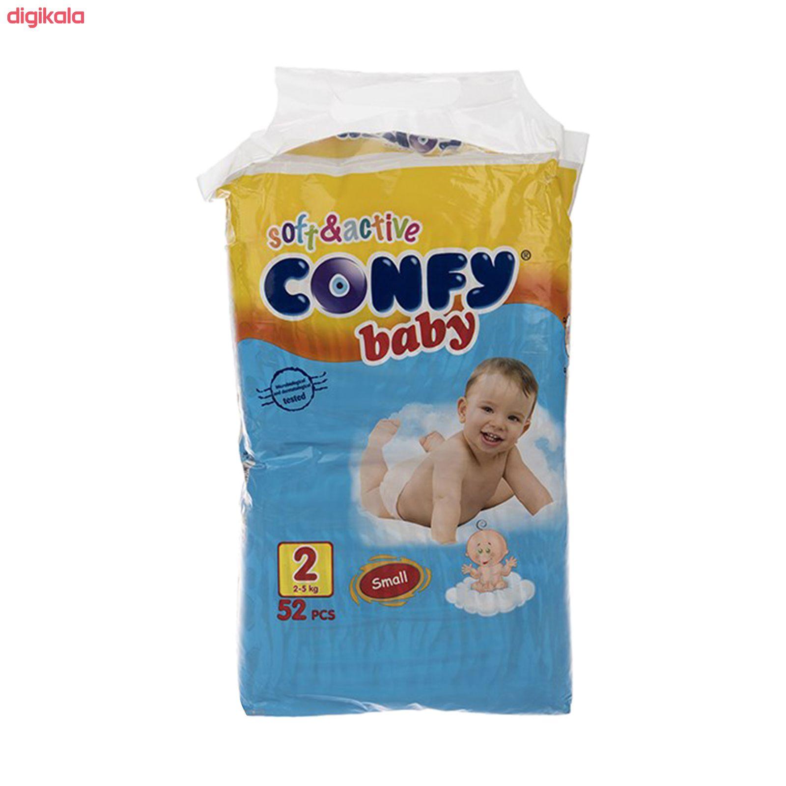 پوشک کودک کانفی سایز 2 بسته 52 عددی main 1 3