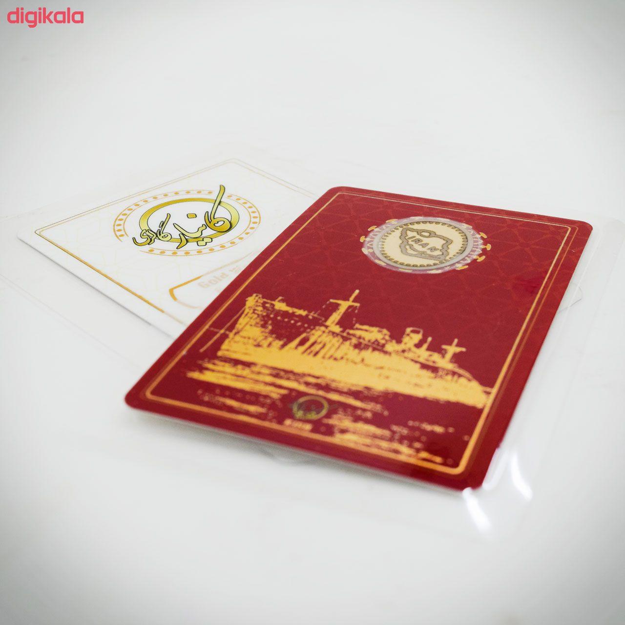 طلا گرمی 18 عیار کانیار گالری طرح کشتی یونانی کیش کد 66 main 1 3