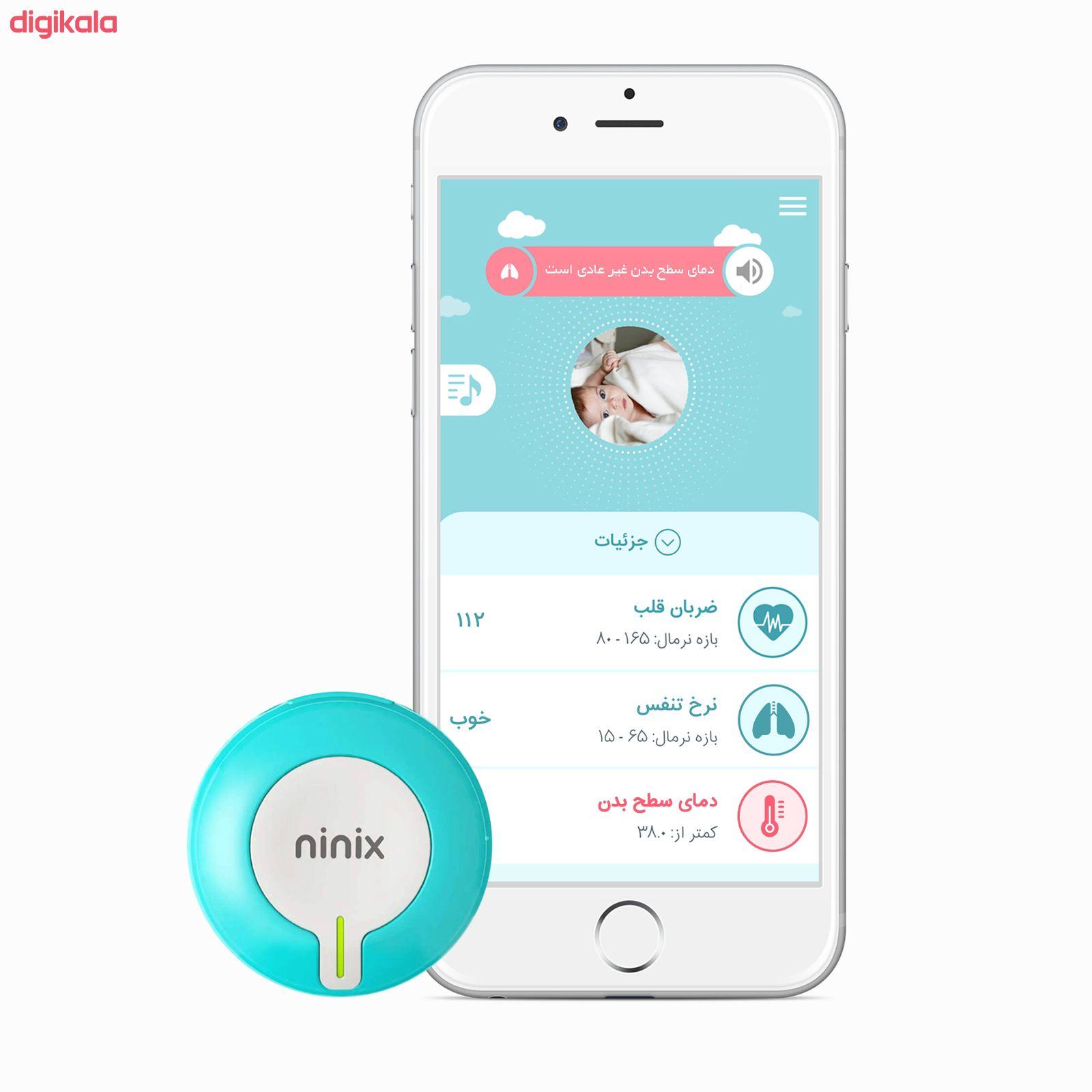 دستگاه هوشمند سلامت کودک نینیکس  main 1 2