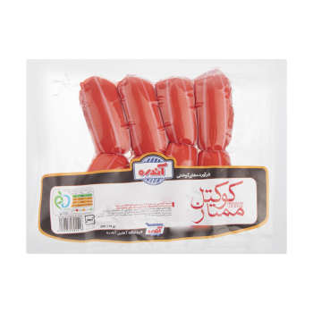 کوکتل ممتاز 70 درصد گوشت قرمز آندره - 300 گرم