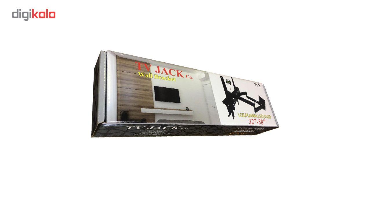 پایه دیواری تلویزیون تی وی جک مدل W5 مناسب برای تلوزیون 32 تا 58 اینچ main 1 9