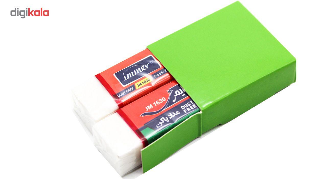 مداد مشکی ایمر مدل JM033 بسته 12 عددی به همراه 2 عدد پاک کن main 1 3
