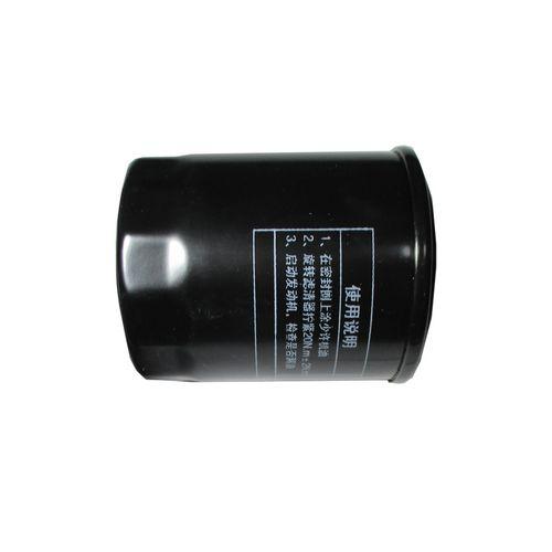فیلتر روغن مدل چانگان   CS35 و EADO مدل H150021000