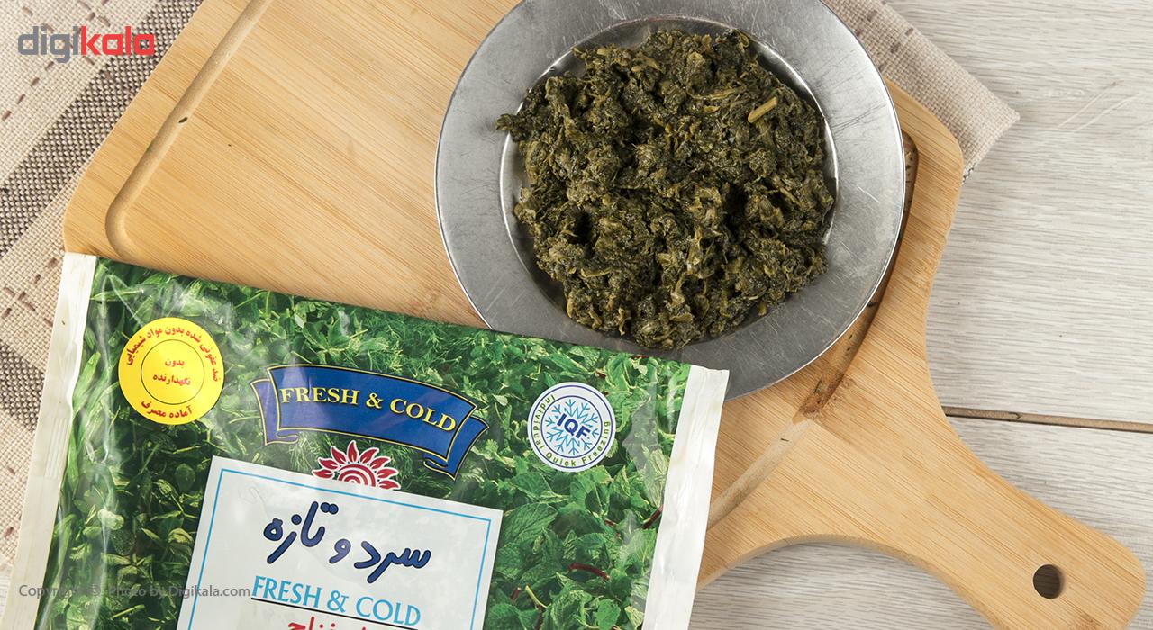 سبزی قورمه سرخ شده منجمد سرد و تازه مقدار 400 گرم
