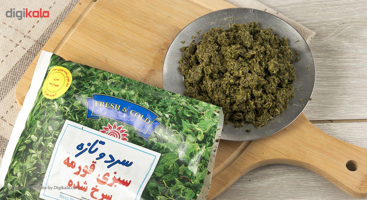 سبزی پلو منجمد سرد و تازه مقدار 400 گرم main 1 1