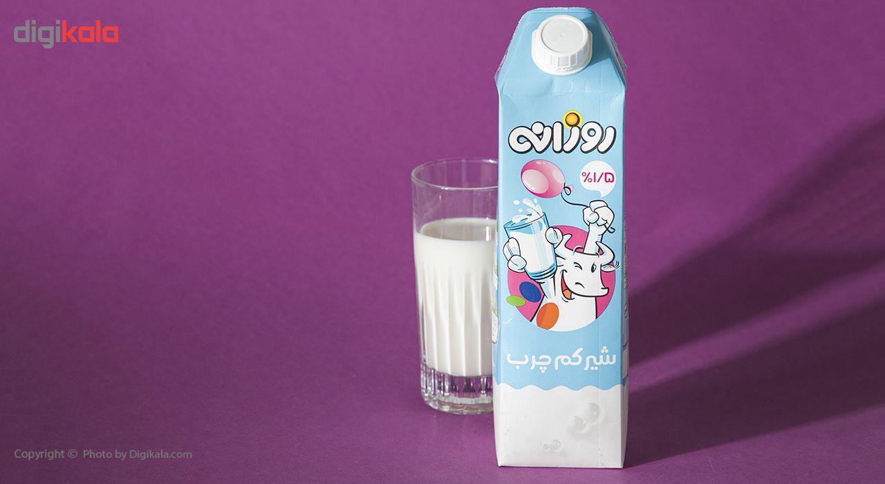 شیر کم چرب روزانه  حجم 1 لیتر main 1 1
