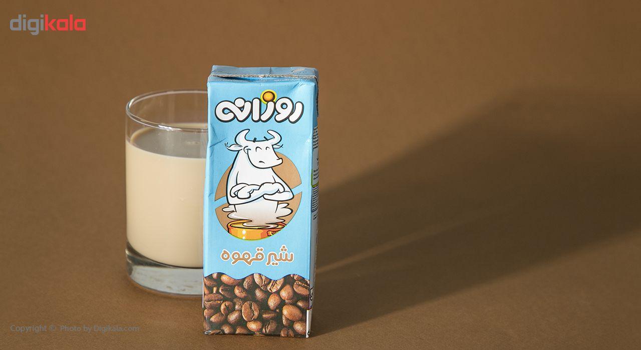 شیر قهوه روزانه حجم 0.2 لیتر main 1 1