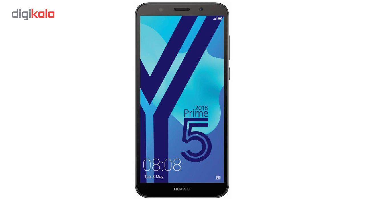 گوشی موبایل هوآوی مدل Y5 Prime 2018 DRA-LX2 دو سیم کارت ظرفیت 16 گیگابایت main 1 1