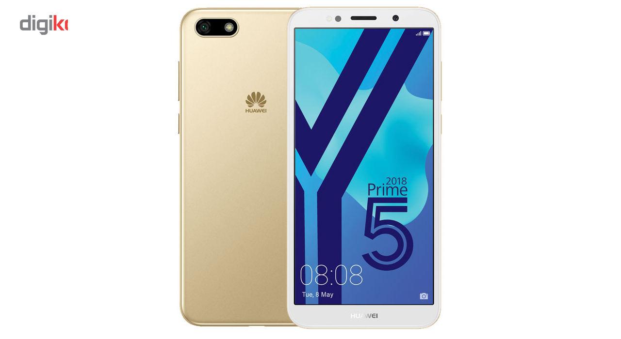 گوشی موبایل هوآوی مدل Y5 Prime 2018 DRA-LX2 دو سیم کارت ظرفیت 16 گیگابایت main 1 9