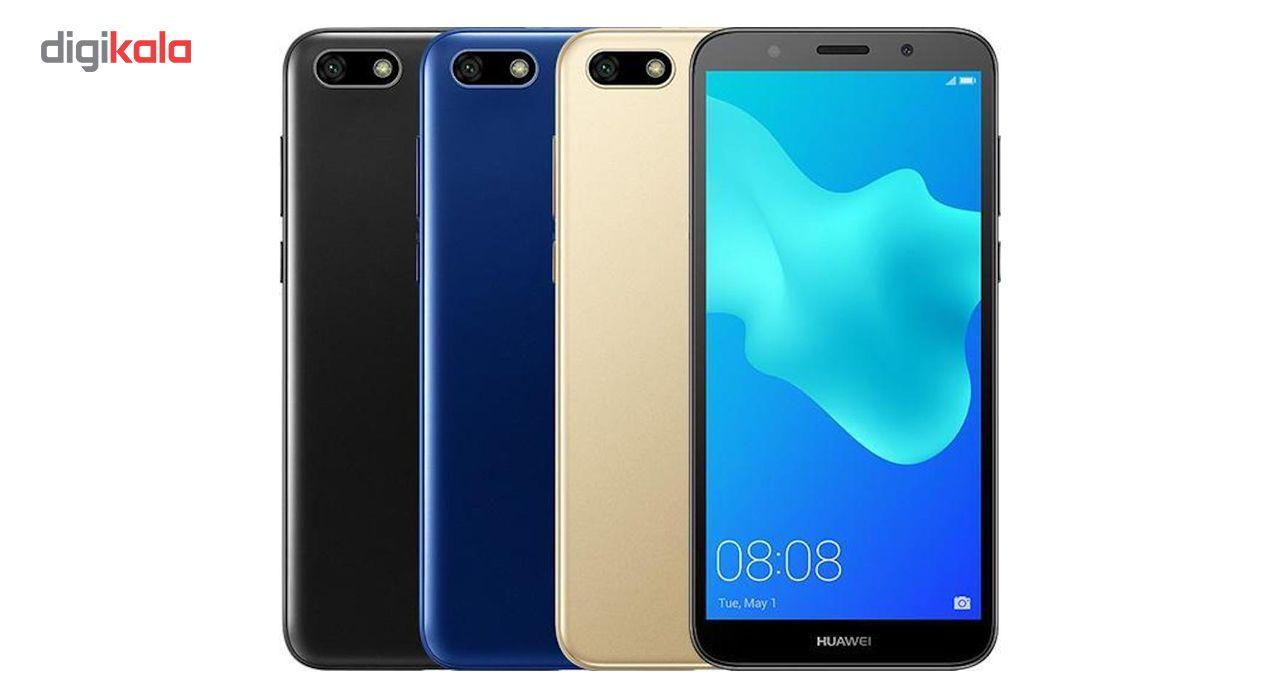 گوشی موبایل هوآوی مدل Y5 Prime 2018 DRA-LX2 دو سیم کارت ظرفیت 16 گیگابایت main 1 10
