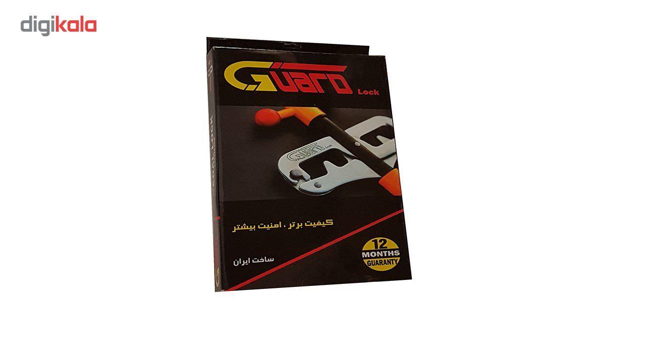 قفل پدال خودرو گارد مدل G530 main 1 2