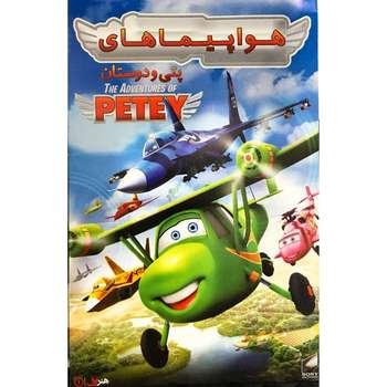 مجموعه انیمیشن هواپیماهای پتی و دوستان اثر کلی هال