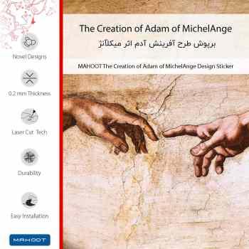 کتاب راز کشتی اسب شاخ دار، ماجراهای تن تن خبرنگار جوان 11 اثر هرژه