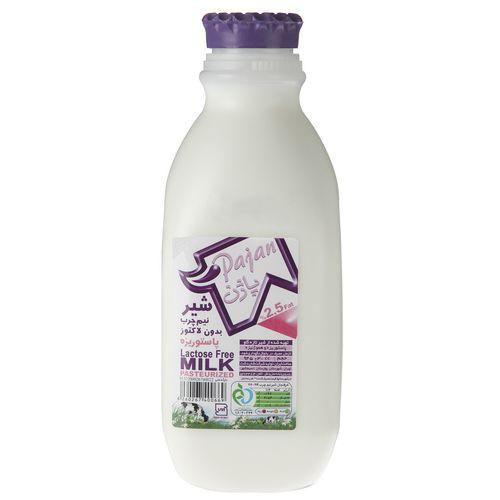 شیر نیم چرب بدون لاکتوز پاژن حجم 0.945 لیتر