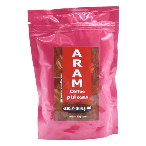 قهوه اسپرسو فوری آرام بسته ۲۵۰ گرمی