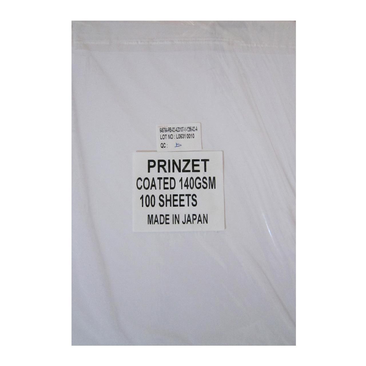 کاغذ چاپ عکس بدون گلاسه (کوتد) پرینزت 140 گرمی سایز A4 بسته 100 عددی