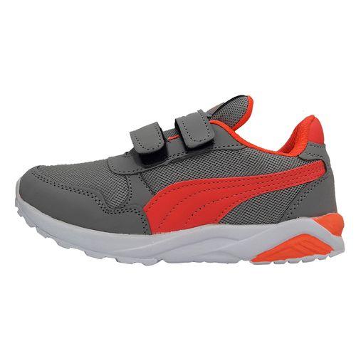 کفش مخصوص پیاده روی بچگانه مدل pm grey02