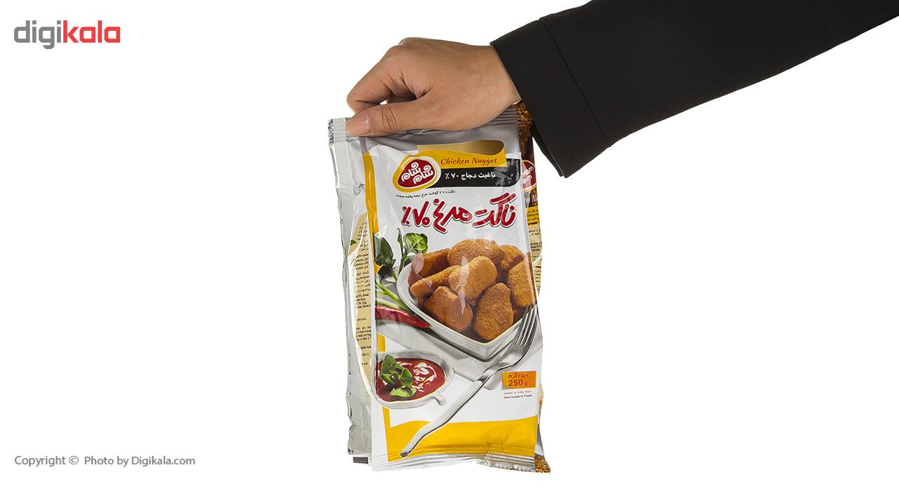 ناگت مرغ 70% شام شام مقدار 250 گرم