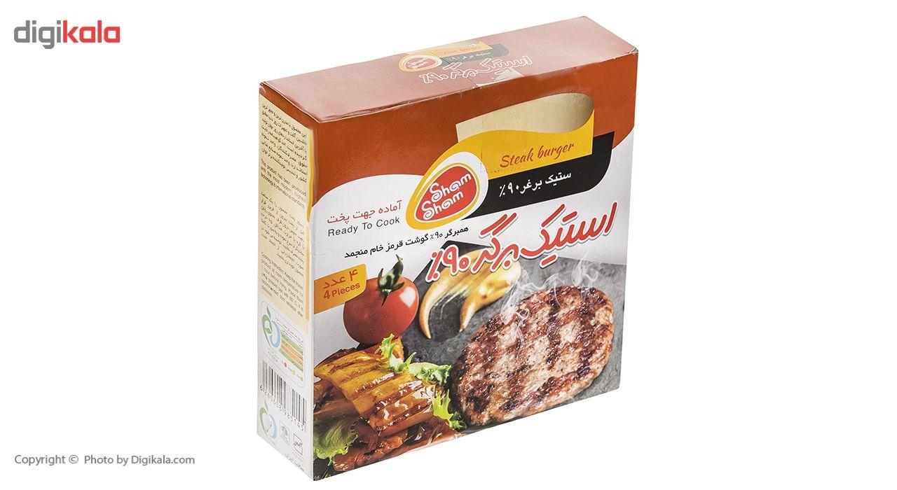 استیک برگر 90 % شام شام مقدار 500 گرم main 1 3