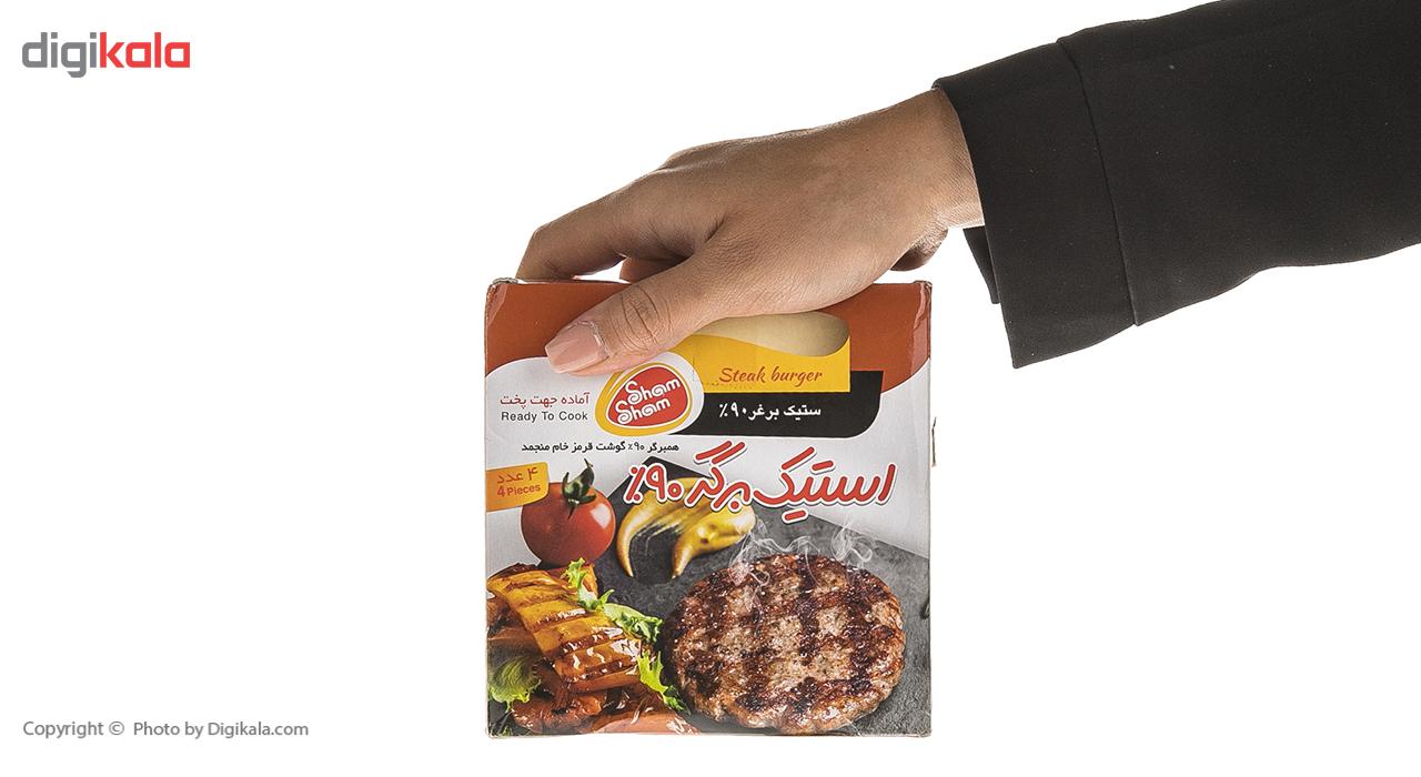 استیک برگر 90 % شام شام مقدار 500 گرم