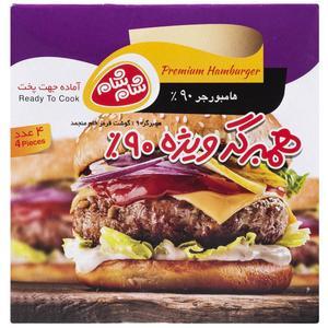 همبرگر ویژه 90% شام شام مقدار 500 گرم