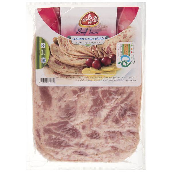 کالباس گوشت قرمز 90% شام شام مقدار 200 گرم