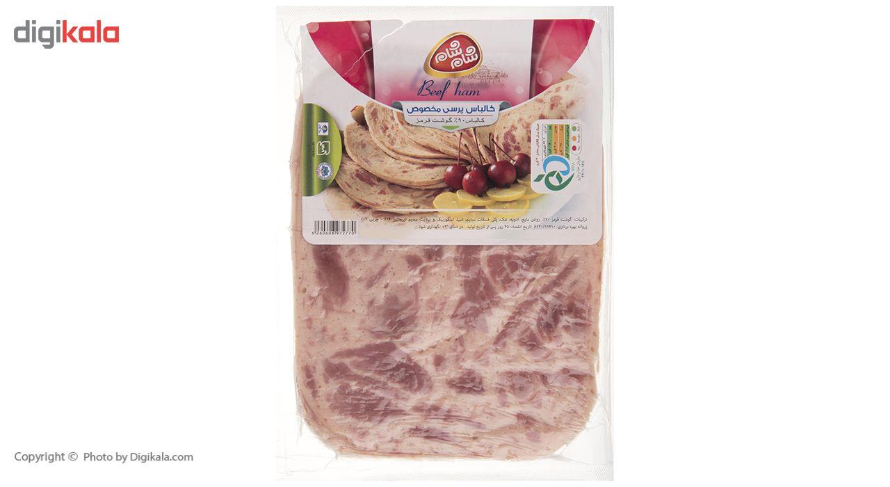 کالباس گوشت قرمز 90% شام شام مقدار 200 گرم main 1 2