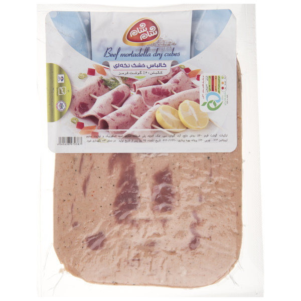 کالباس گوشت قرمز 60% شام شام مقدار 200 گرم