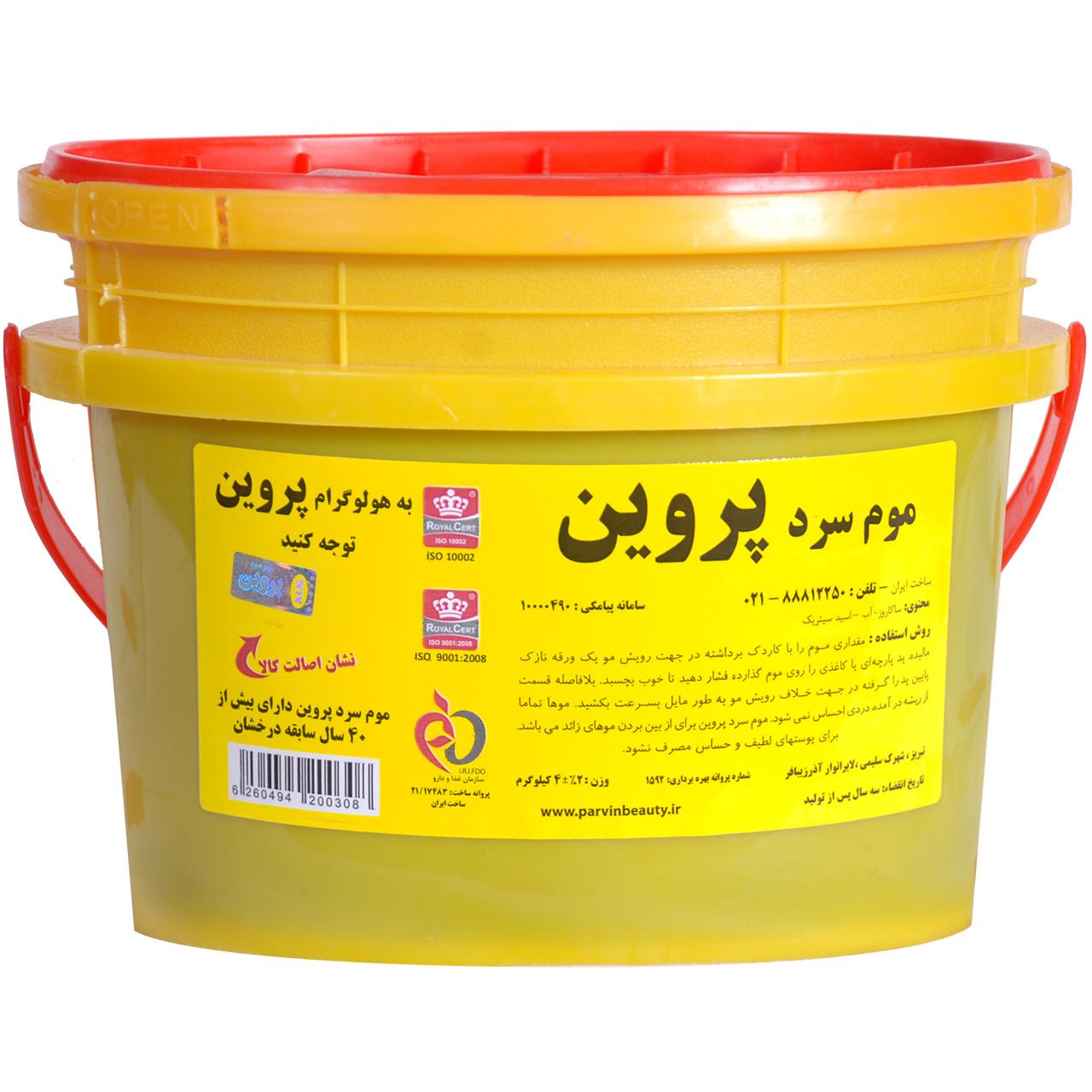 موم سرد پروین مدل Honey حجم 4000گرم