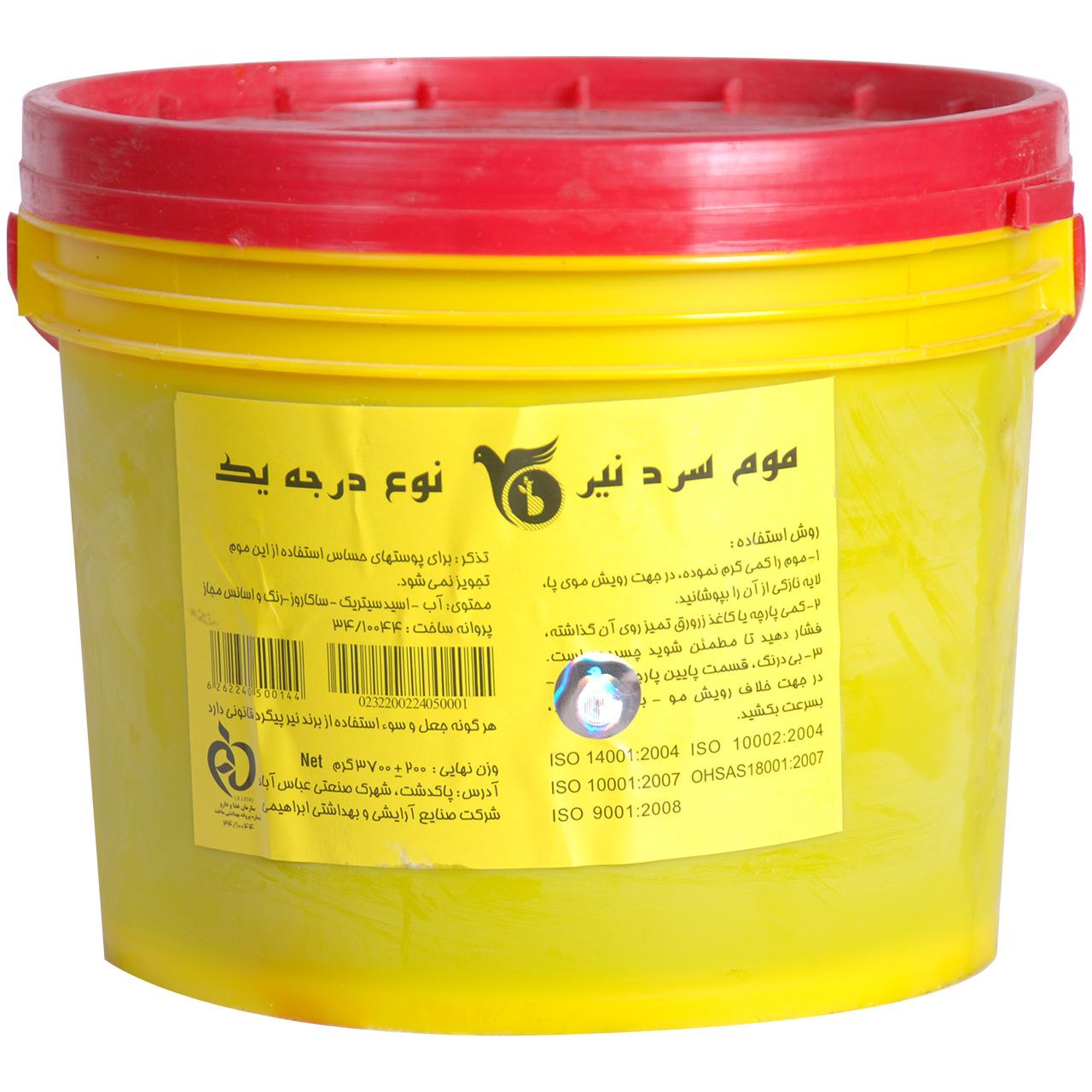 موم سرد نیر مدل Honey حجم 3700 گرم