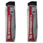 نوک مداد نوکی 0.5 میلی متری تحریران بسته 2 عددی