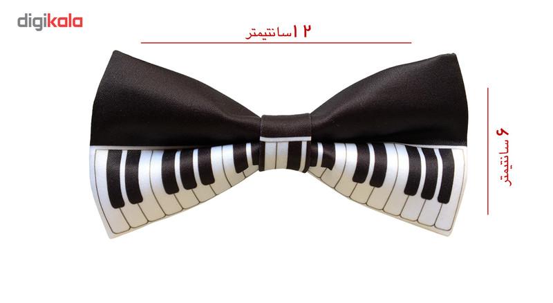 پاپیون مردانه طرح پیانو