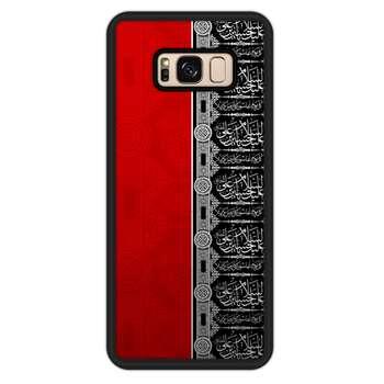 کاور مدل AS8P0234 مناسب برای گوشی موبایل سامسونگ Galaxy S8 plus