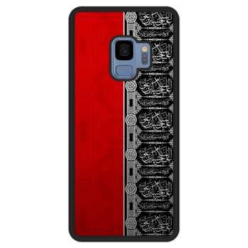 کاور مدل AS90234 مناسب برای گوشی موبایل سامسونگ Galaxy S9