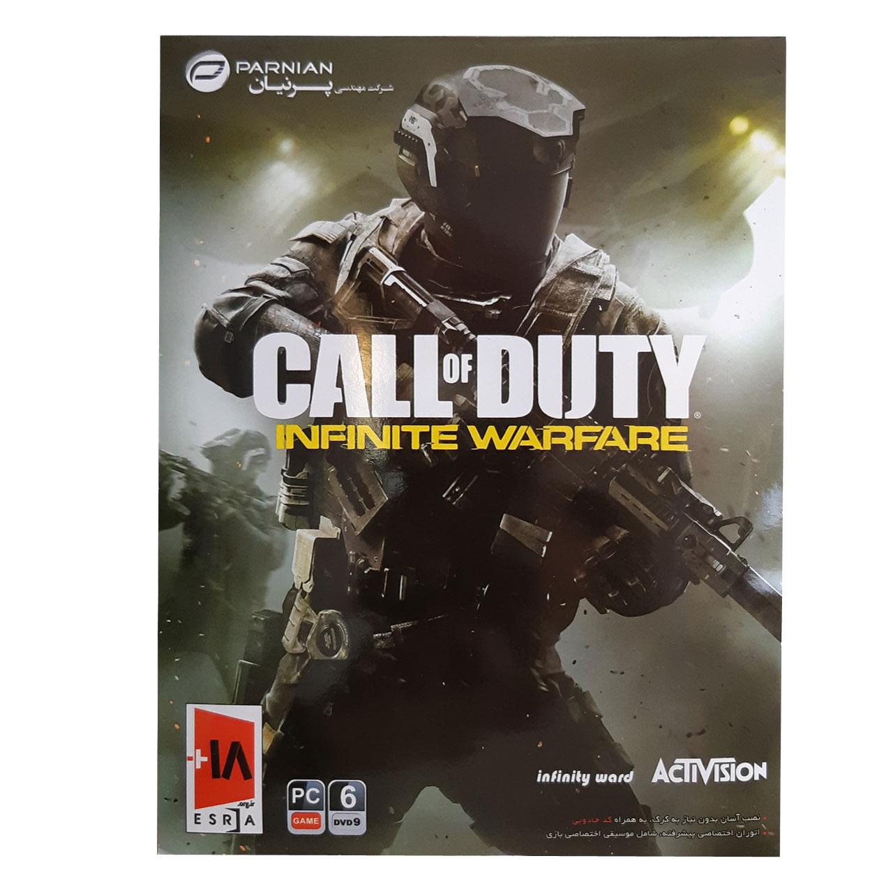 بازی CALL OF DUTY INFINITE WARFARE مخصوص PC