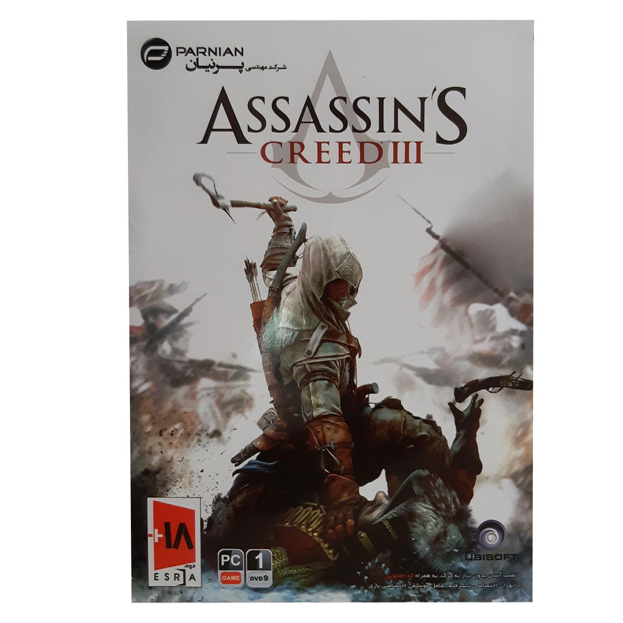 بازی Assassins Creed III مخصوص PC
