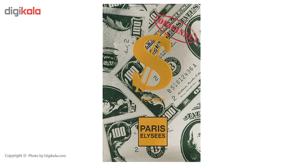 ادو تویلت مردانه Paris Elysees حجم 100 میلی لیتر main 1 3